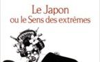 Le Japon ou le sens des extrêmes