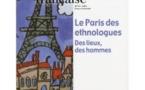"""Rencontre avec Anne Monjaret autour de : """"Le Paris des ethnologues. Des lieux, des hommes."""", Revue d'ethnologie française Tome XLII - n°3."""